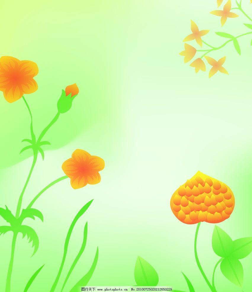 梦幻花草 花儿 花朵 花苞 黄花 红花 绿叶 花茎 绿色 移门图案图片
