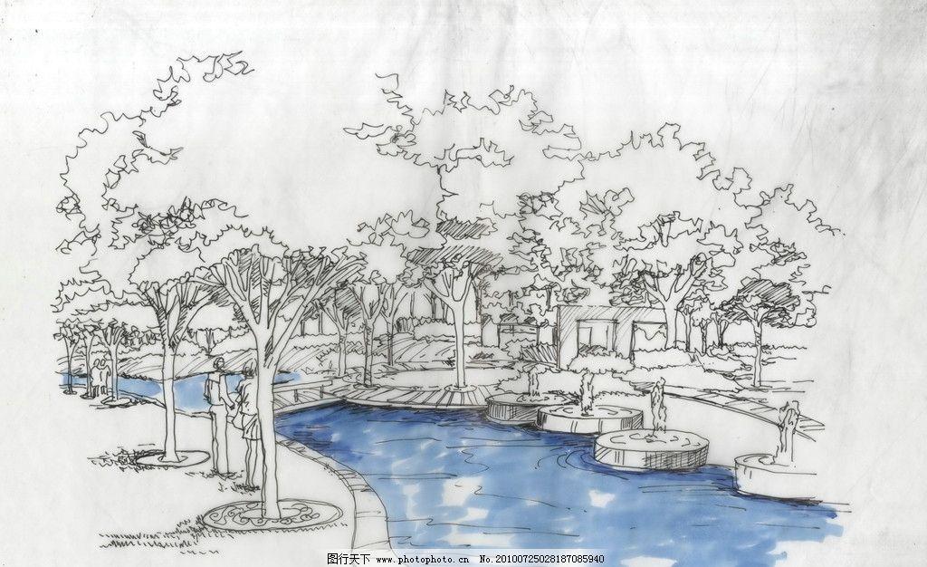 景观设计 手绘 环境设计 设计 300dpi jpg