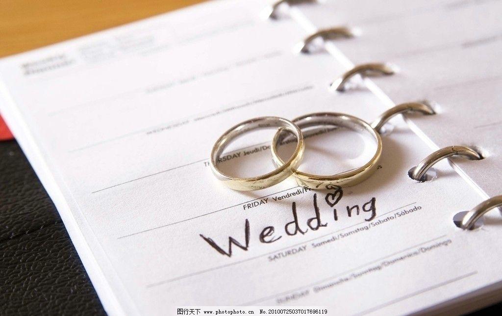 戒指 钻戒 婚礼 贺卡 结婚 爱情 唯美 礼花 花球 婚宴 新娘 新人 生活图片