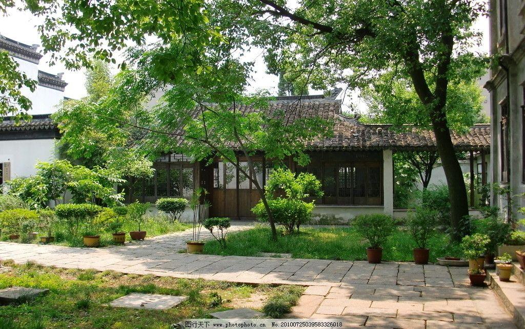 设计图库 环境设计 园林设计  北京四合院 四合院 院内 院子 小院 皇图片