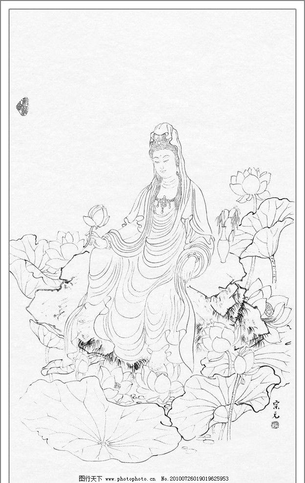 白描 神仙 西游记 神话 绘画书法 文化艺术 设计 96dpi-金农小品一 风