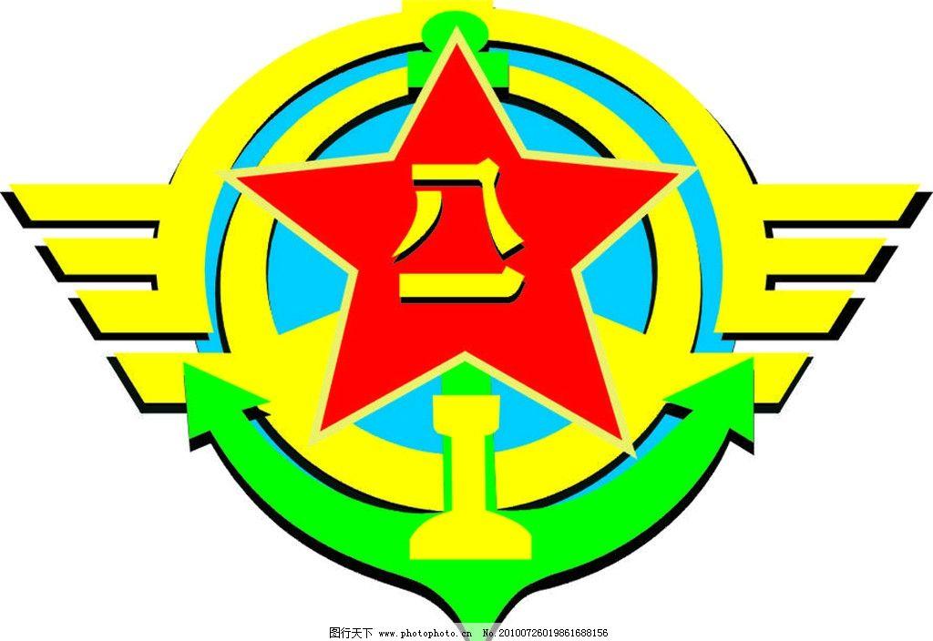 军徽 徽 兵徽 八一 军队 公共标识标志 标识标志图标 矢量 cdr