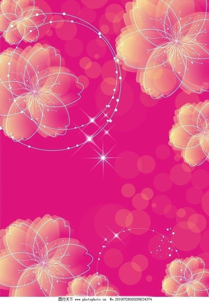 粉色花纹底图图片