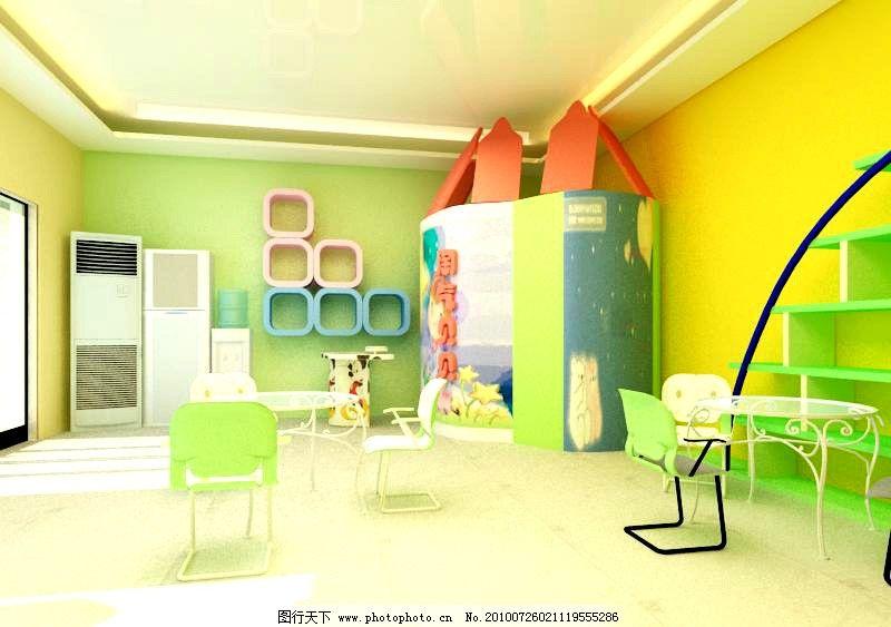 儿童影楼 3D模板 前台接待背景墙 造型墙 儿童门 影楼 空调 饮水机 室内设计 室内模型 3D设计模型 源文件 3D