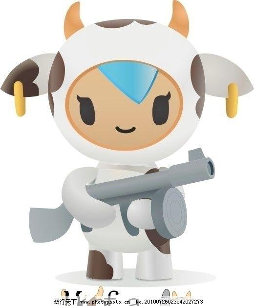 卡通牛 卡通 牛 动物 吉祥物 logo 奶牛 标志 象征 源文件 cdr 矢量图