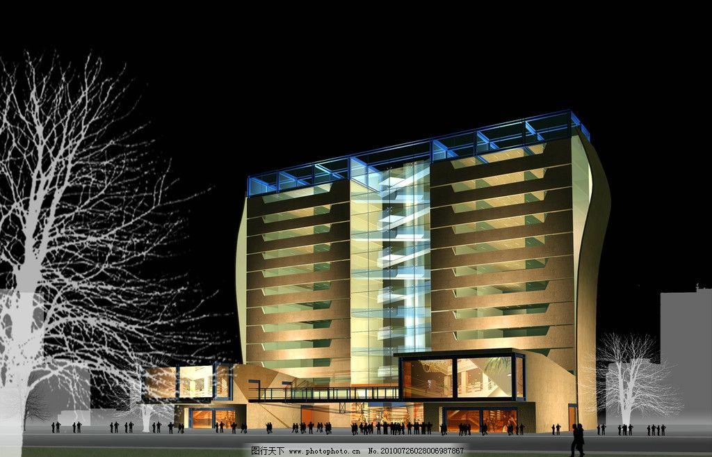 建筑外观设计方案夜景图片