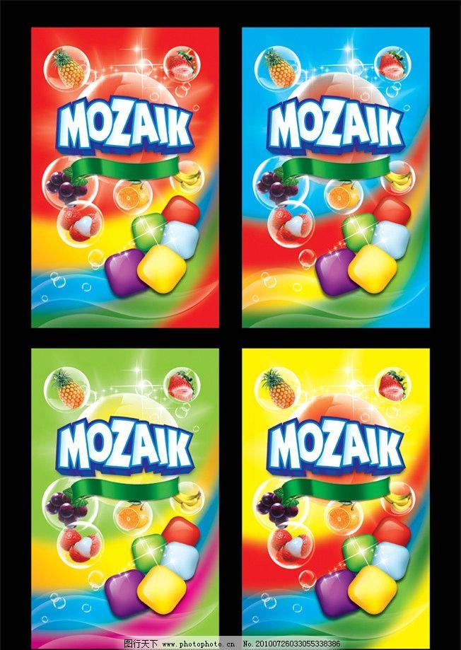 國外糖果包裝設計圖片