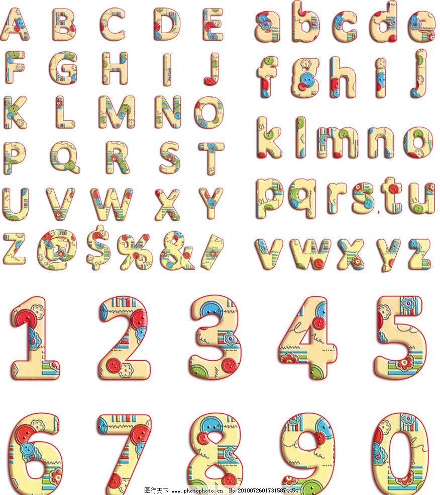 儿童字母 字母 英文字母 英文字体 数字 拼音 儿童 幼儿 可爱 花纹