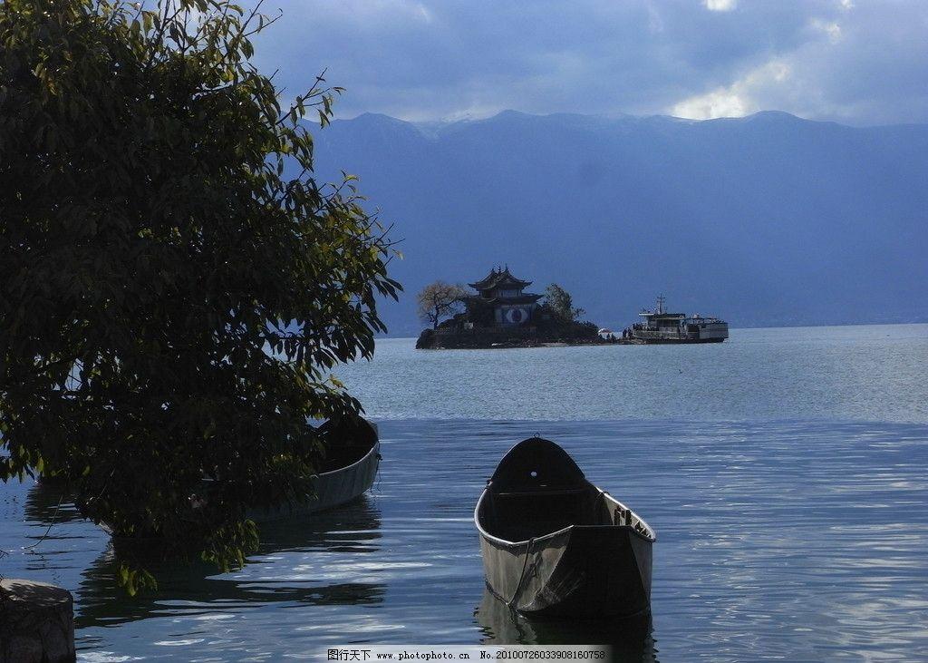 大理 小普陀 洱海 山水 海天一色 园林 佛教 祥光 国内旅游