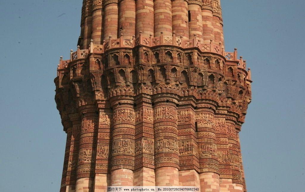 印度 文化 艺术 文化艺术 寺庙 宗教 清真寺 清真殿 清真 伊斯兰 回族