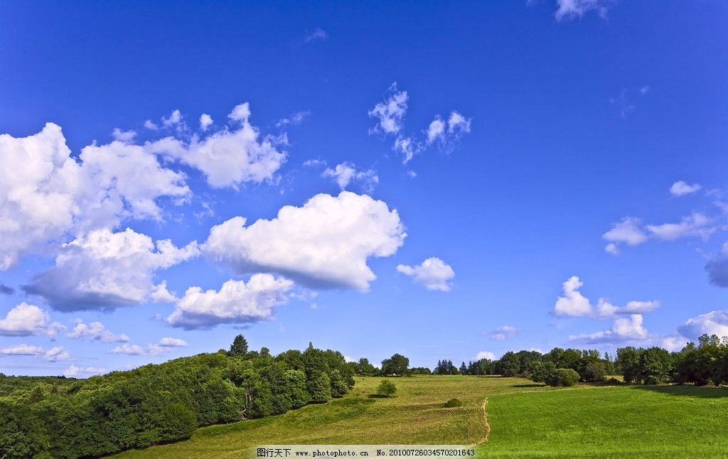 蔚蓝天空 草原 白云 天空摄影高精素材 风景高清图片下载