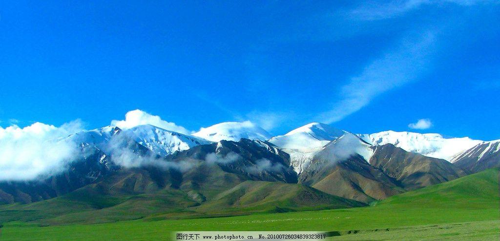 草地雪山 数码 草地 雪山 蓝天 白云 大山 白雪 绿草 自然风景 自然