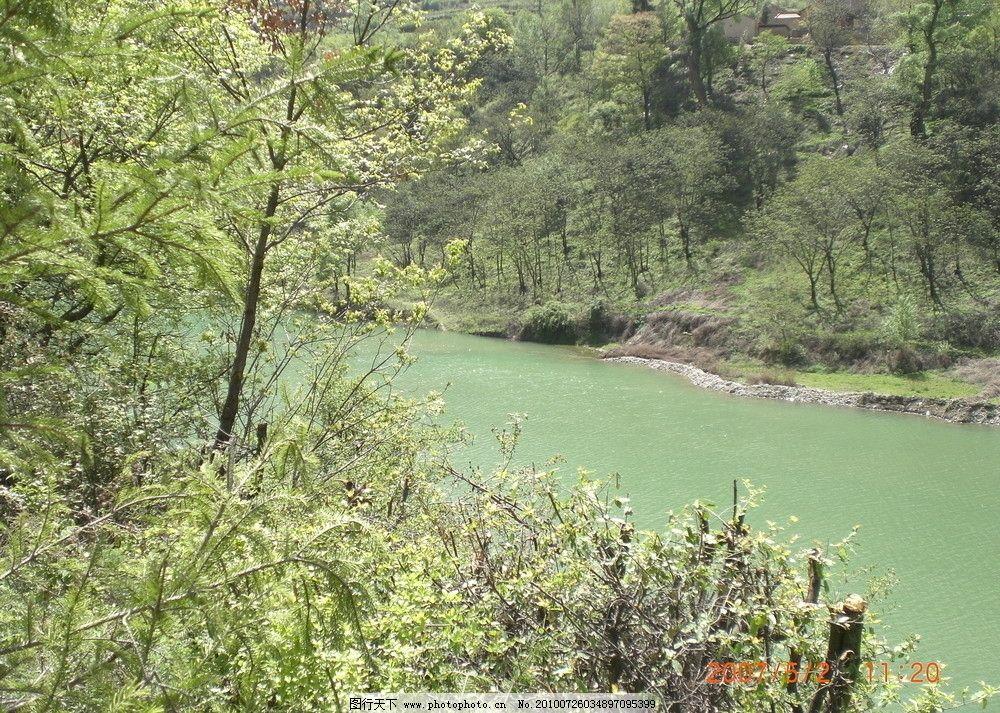官鹅沟 自然景观 西部山水 西部风景 自然风景 摄影 72dpi jpg