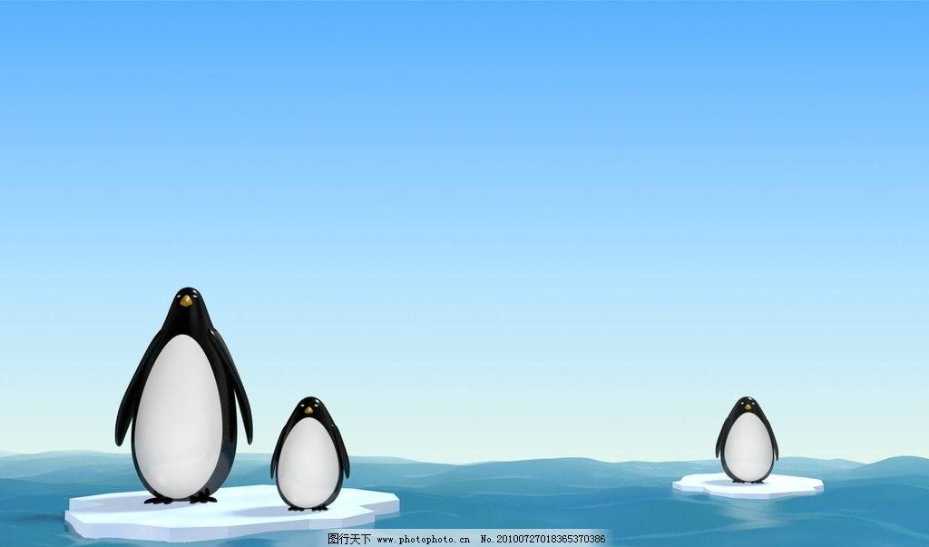 动漫 设计 冰山 南极 可爱 睡眠 寒冬 寒冷 鸟 动漫人物 动漫动画 72