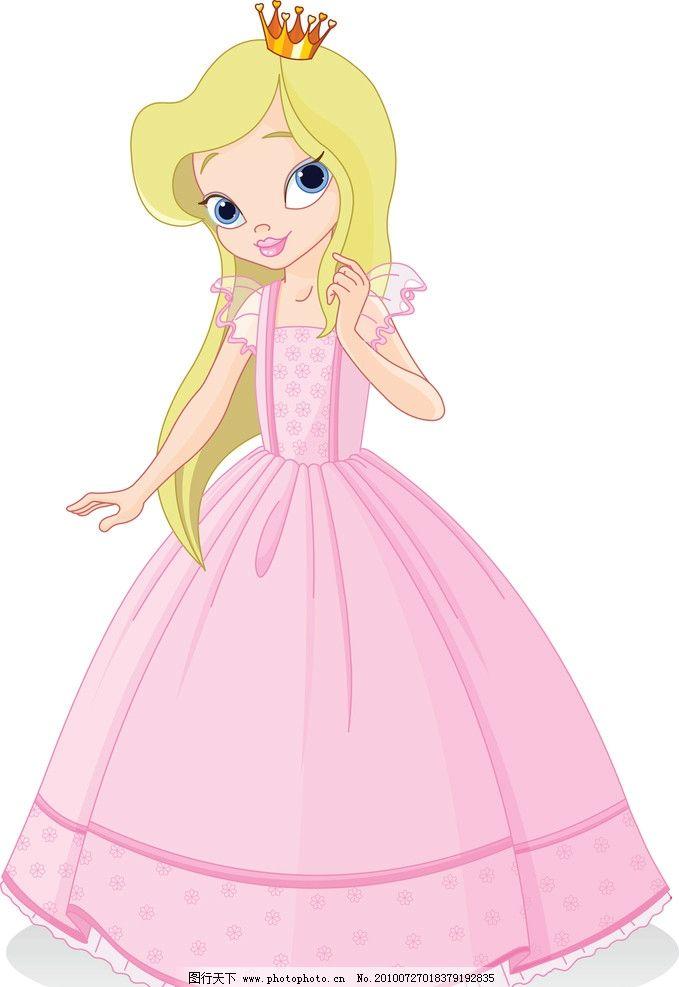 美丽的公主 粉红 长裙 皇冠 动漫人物 动漫动画 设计 300dpi jpg