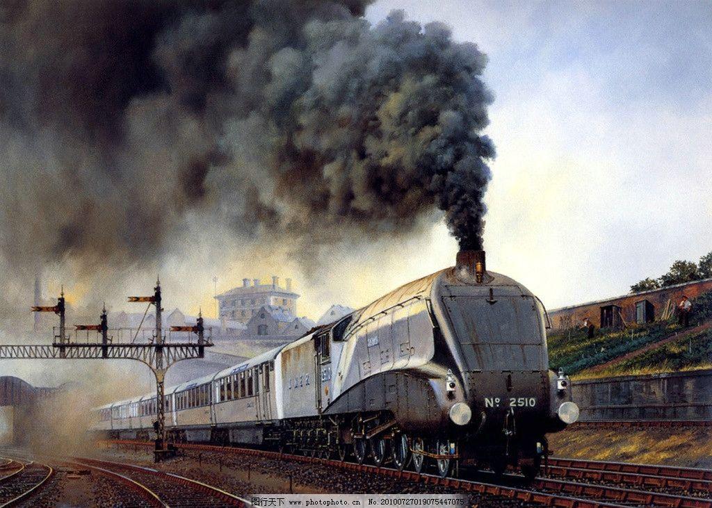 手绘火车图片