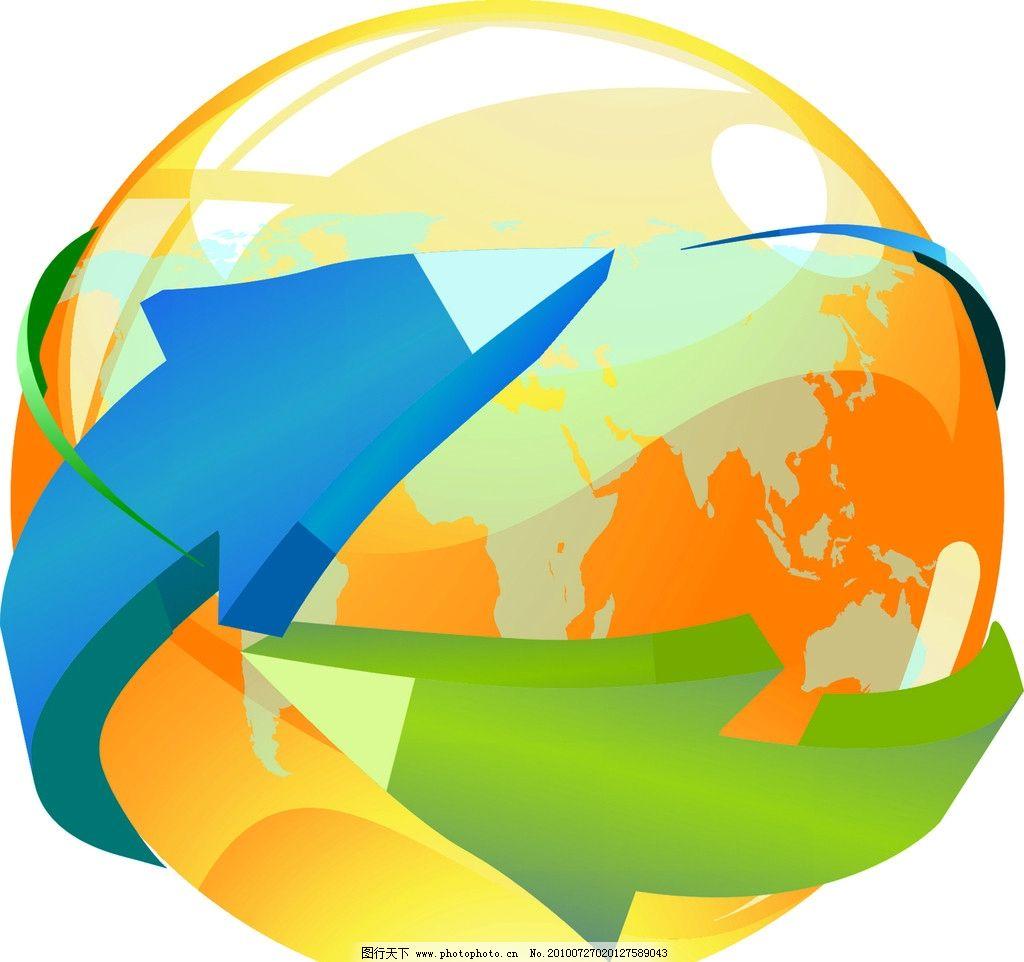 旋转地球 立体箭头 立体球面 箭头 圆球 矢量图标 其他 标识标志图标