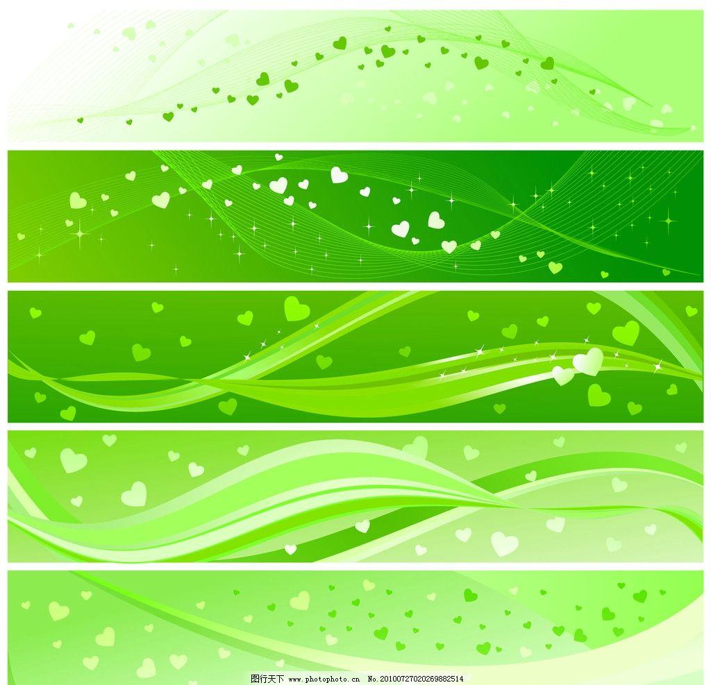 绿色 简单漂亮线条 心形 闪亮星星 矢量背景 底纹背景 底纹边框 矢量