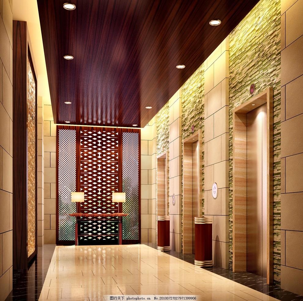 酒店电梯间效果图 酒店内部设计 豪华酒店效果图 沙发 酒店设计