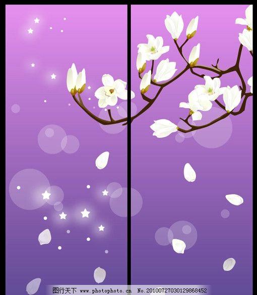 矢量 矢量移门 玻璃移门 梅花 紫色 背景 花瓣 梦幻 可爱 花纹移门