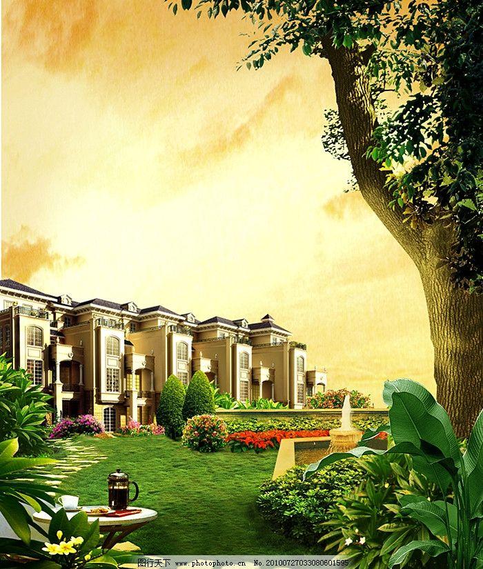 园林 花园 别墅 psd 房地产广告 地产素材 楼 屋顶 家 家园 社区 郊外