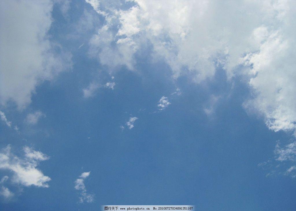 蓝色天空 背景 蓝色背景 摄影 自然风景 自然景观 180dpi jpg