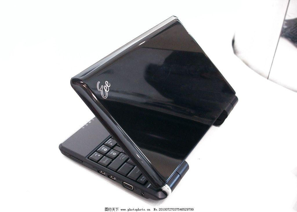 笔记本电脑 手提电脑 黑色电脑