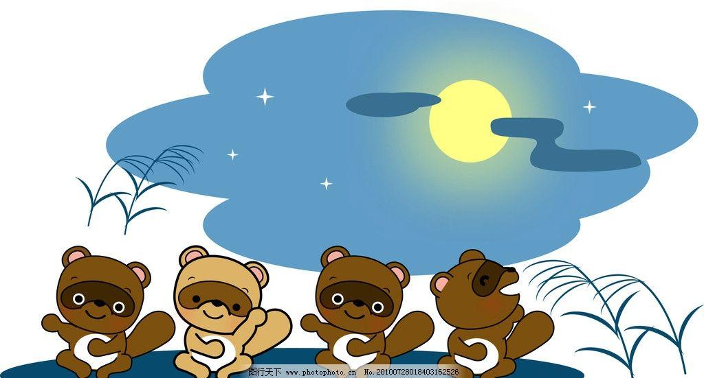 卡通动物秋夜月 卡通动物 夜月 秋草 风景漫画 动漫动画 设计 300dpi