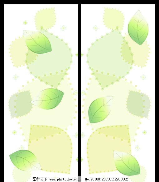 矢量 矢量移门 玻璃移门 绿色 叶子 树叶 梦幻 清爽 剪影 流线 花纹
