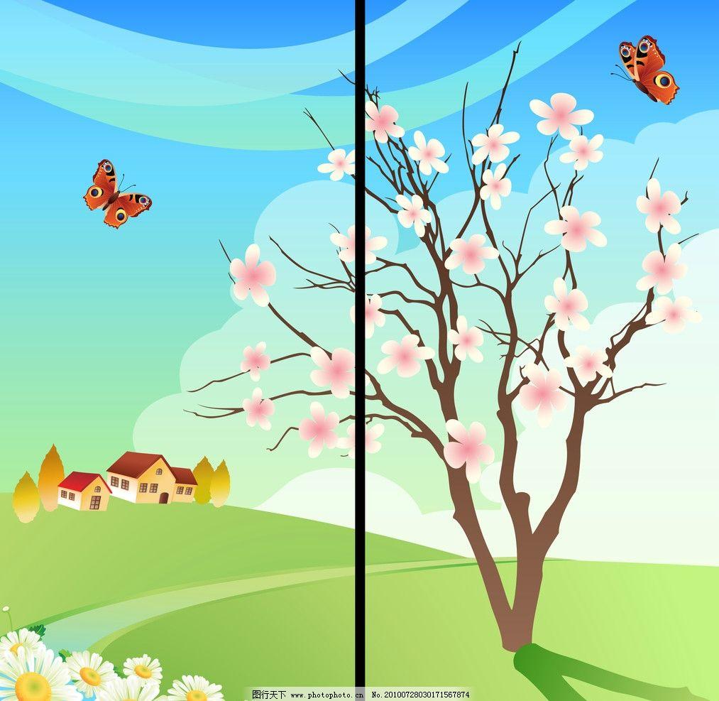 移门树 风景 蓝天 云 草地 房子 花 蝴蝶 广告设计 移门图案