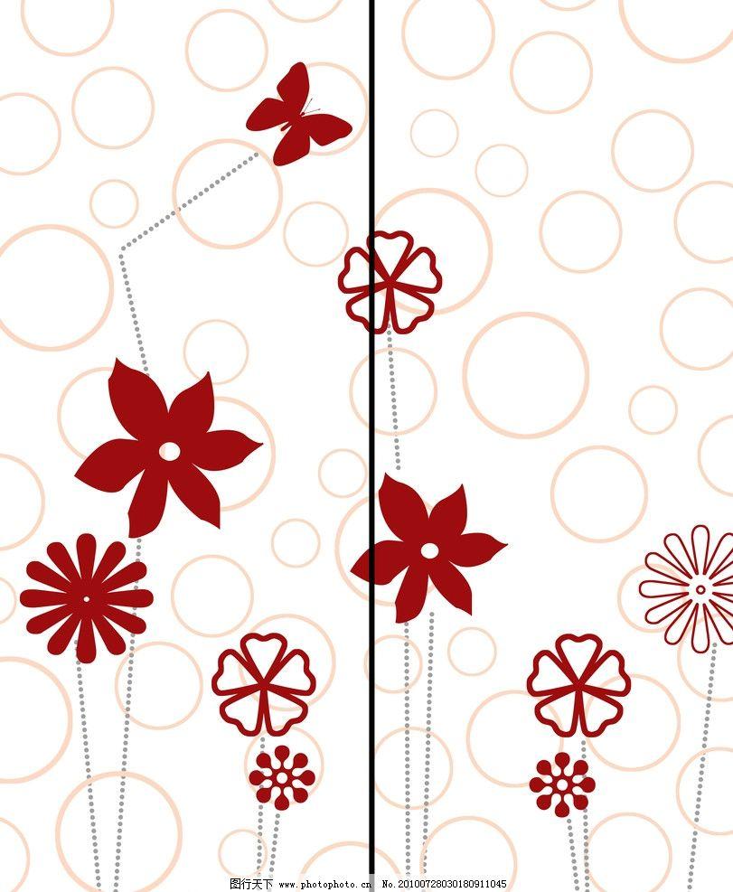移门简单图 背景 圆圈 点线 花朵 蝴蝶 广告设计 移门图案 广告设计