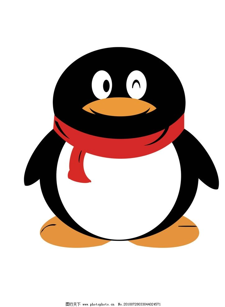 企鹅 可爱动物 可爱卡通 可爱企鹅 卡通动画企鹅 psd分层素材 源文件