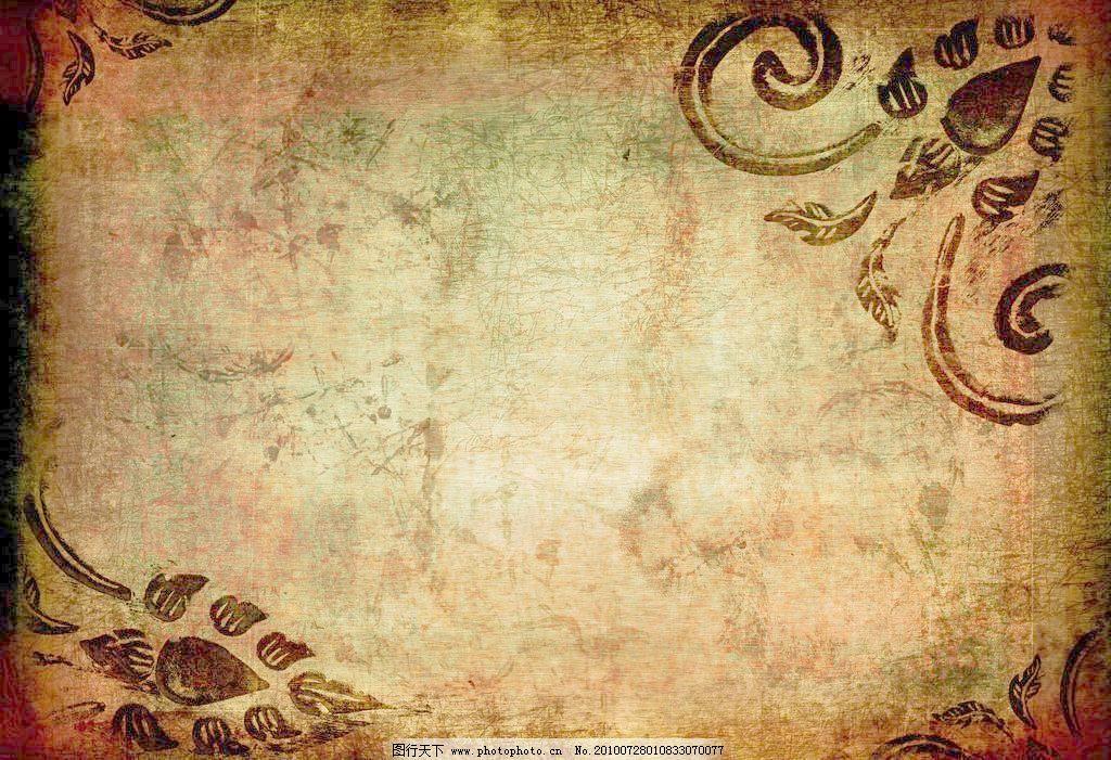 欧式花纹背景 背景底纹 边框 传统 底纹边框 高清背景 古典 欧式花纹