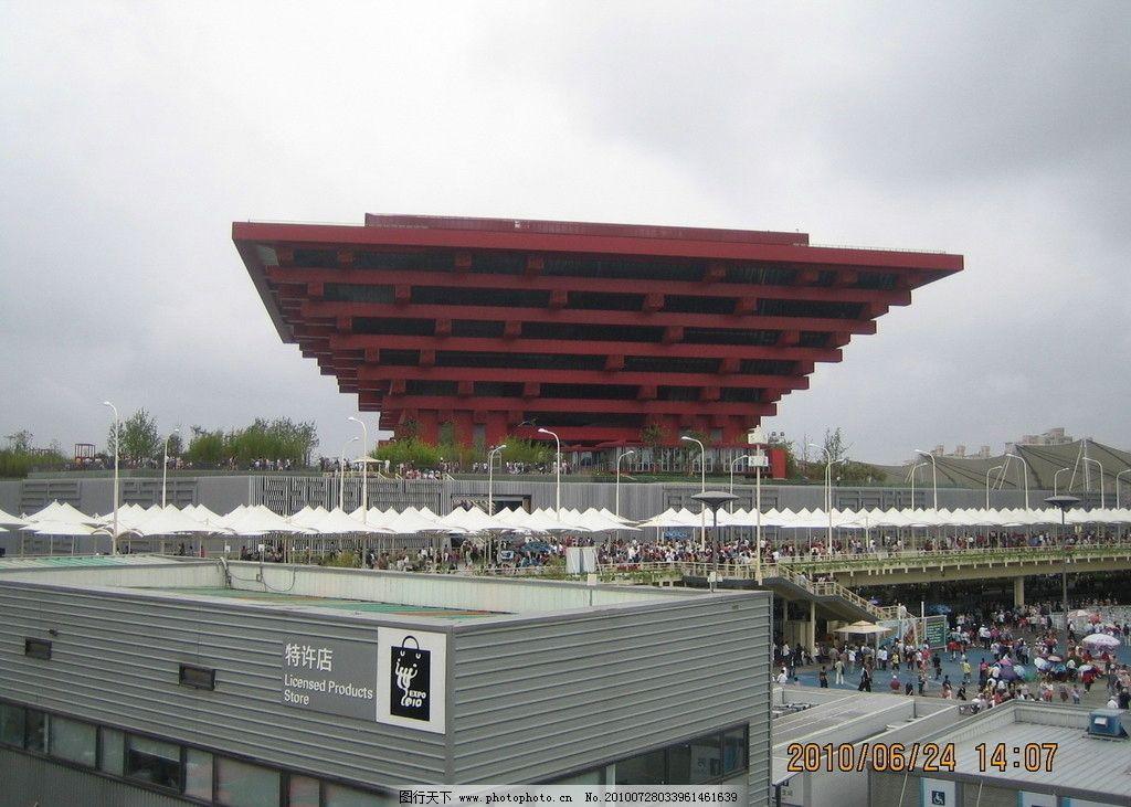 上海世博园中国馆图片