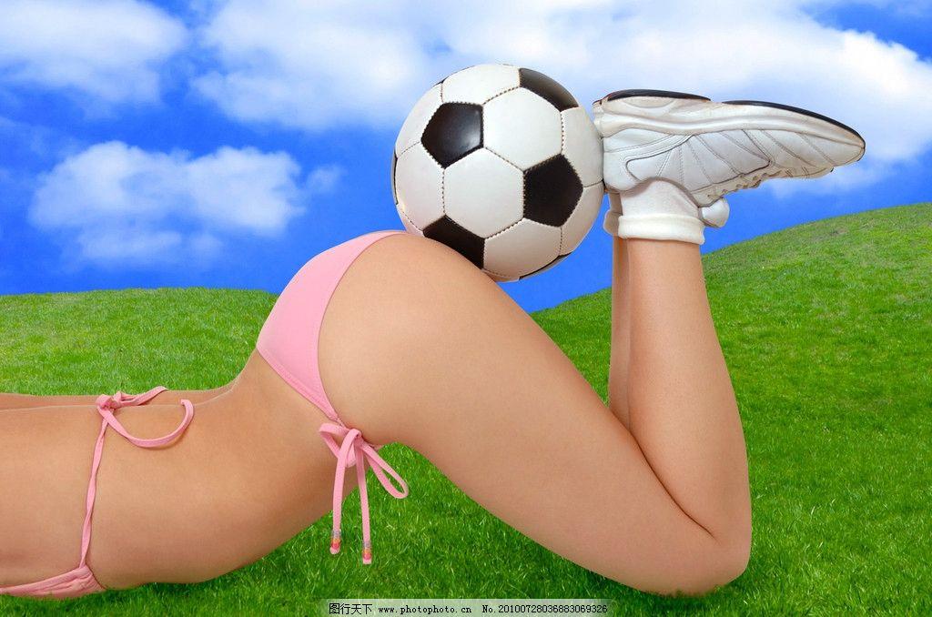 足球宝贝图片_女性女人