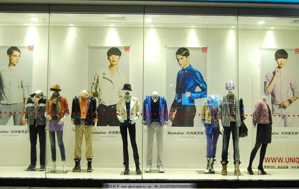 夜晚的櫥窗 服裝展示 男裝展示 時裝展示 時裝櫥窗 生活素材 生活百科