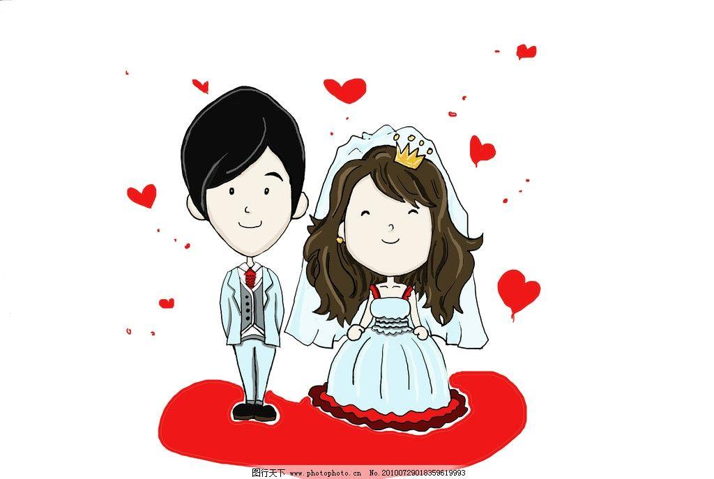 q版新娘新郎 婚礼 婚纱 卡通夫妻 漂亮图片 动漫人物 动漫动画 设计