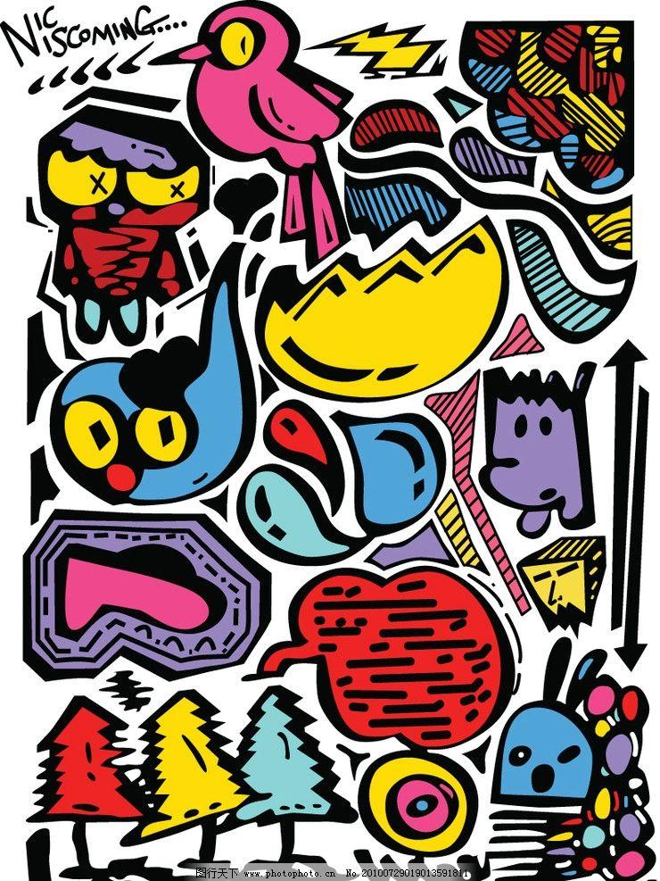 动物园 明星t恤 可爱动物 美术绘画 文化艺术 矢量 ai