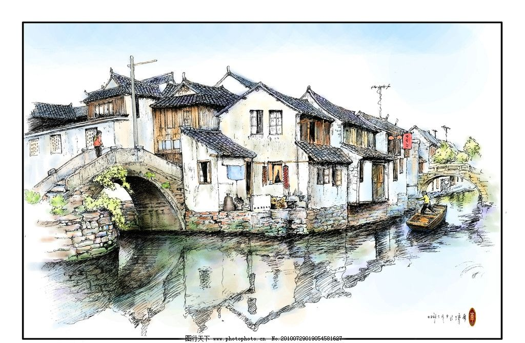 绍兴古城彩色 水彩 手绘 山水 幽雅 复古 古色 水乡 画 水彩画
