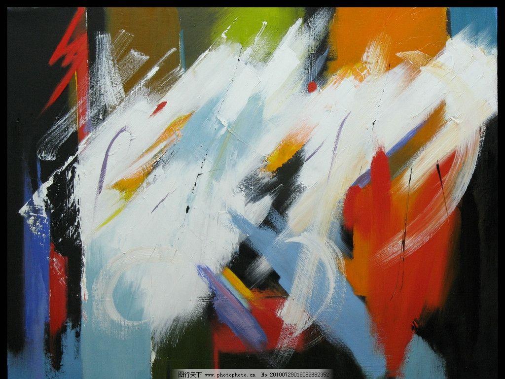 抽象 油画 涂鸦 品味 手绘图片
