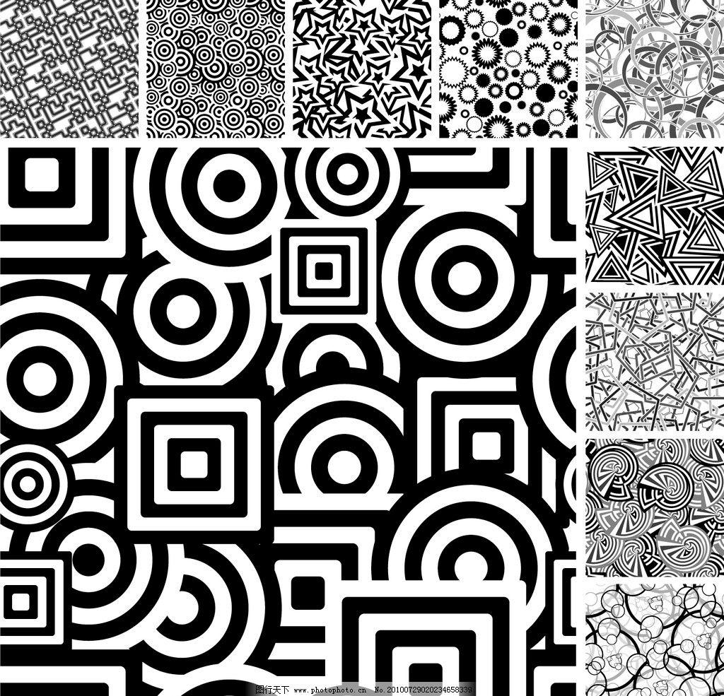 黑白图形背景矢量素材 黑白 线条 圆圈 圆点 五星 花纹 三角形 图形