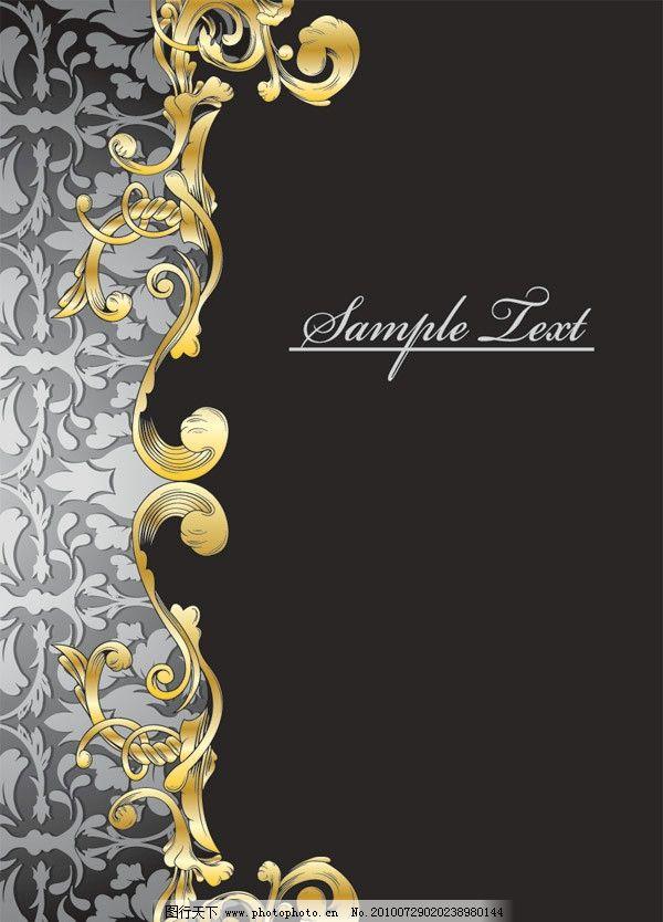 古典花纹 金色花纹 金色底纹 欧式 欧洲 欧式花纹 欧式底纹 展板 背景