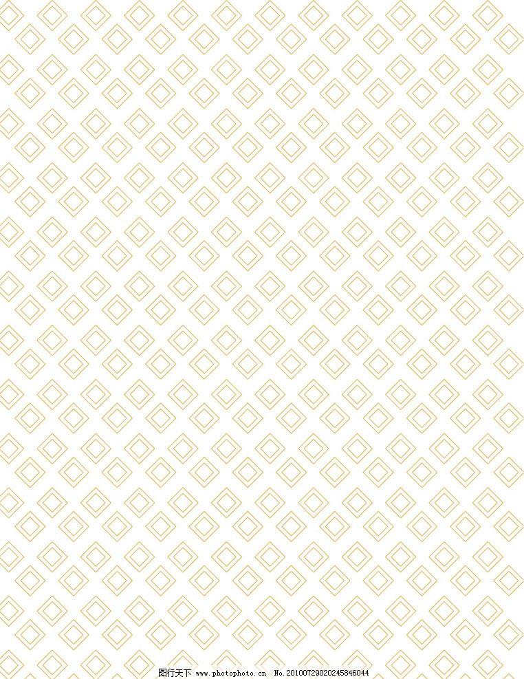 简单 方形底纹图片