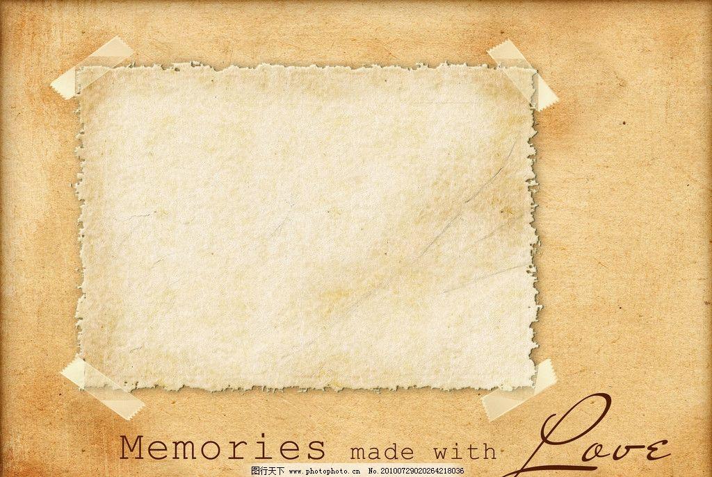 设计图库 底纹边框 背景底纹  怀旧复古高清背景 纸纹 纸张 纸 牛皮纸