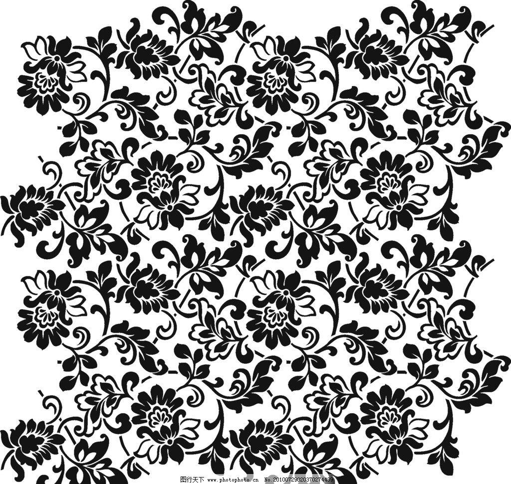 黑白底花 底花 花布 黑白 底纹 花纹 底图 花 花纹花边 底纹边框 矢量