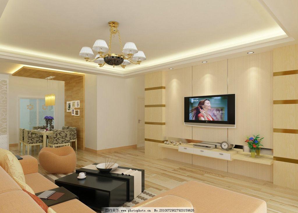 温馨客厅效果图 温馨美观 vray渲染 客厅3d效果图 室内设计 环境设计