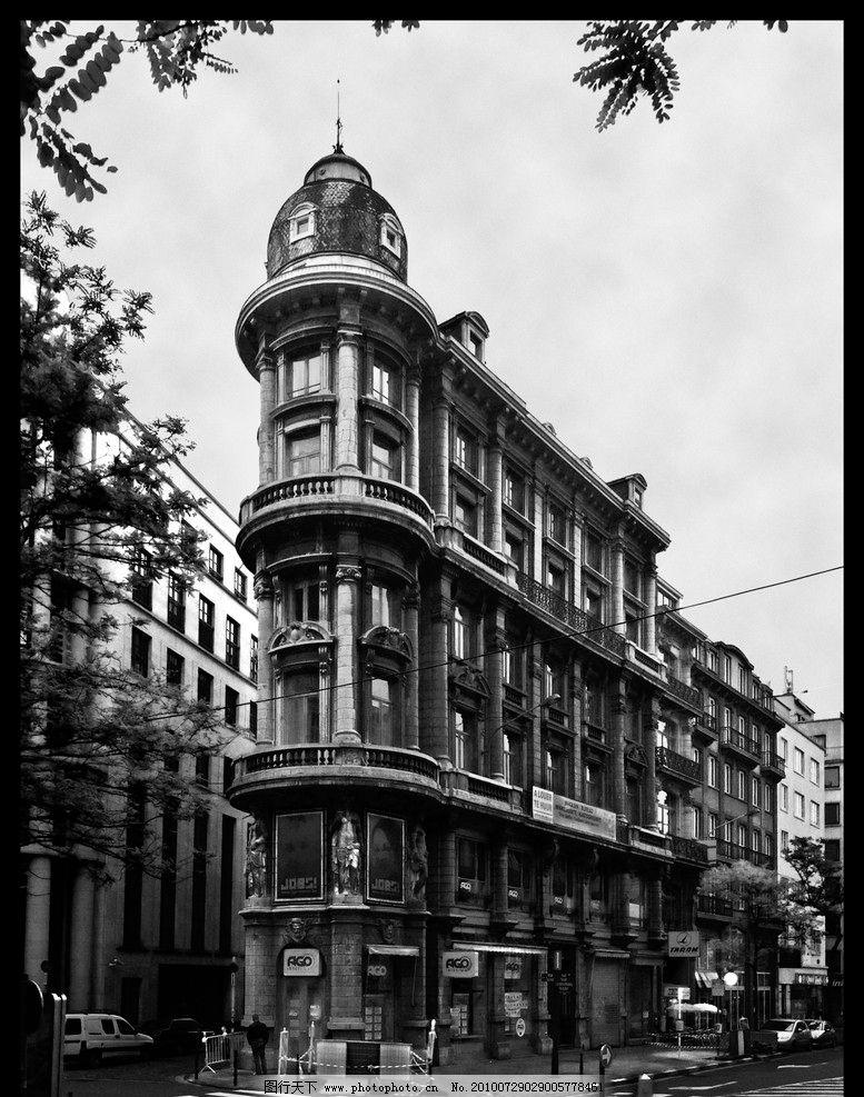 黑白建筑 欧式建筑 黑白