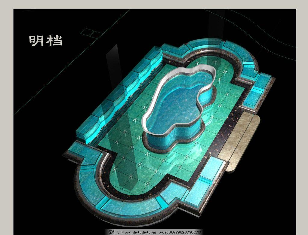 海鲜池的设计艺术图片