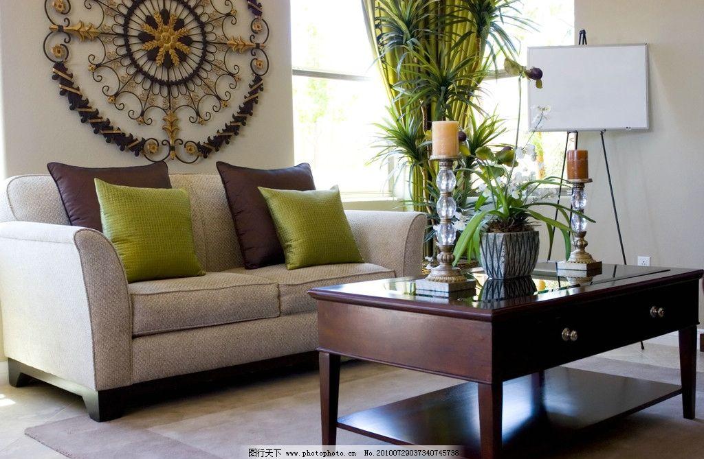 室内陈设高清图片,客厅 沙发 椅子 植物 盆景 地板-图