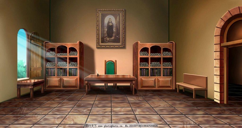 动画背景 书房 欧式图片